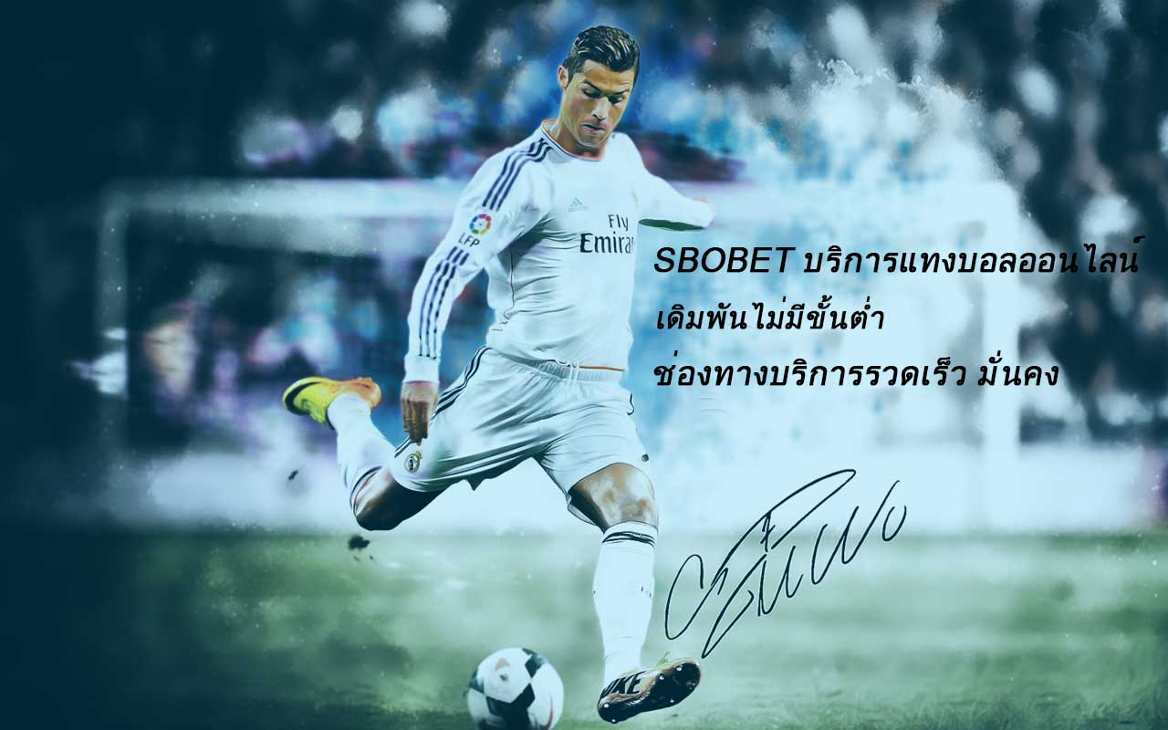 sbobet-online-No-minimum-bet-Fast-service-channel
